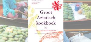 Win Groot Aziatisch kookboek