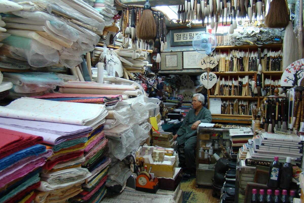 Seoul Alle Tips Reviews En Reizen Vind Je Op Azie Nl