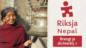 Riksja Nepal