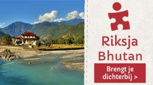Riksja Bhutan