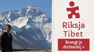 Riksja Tibet