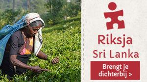 Riksja Sri Lanka