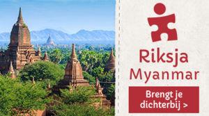 Riksja Myanmar