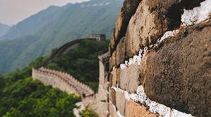 Ontvang de leukste China reisroutes